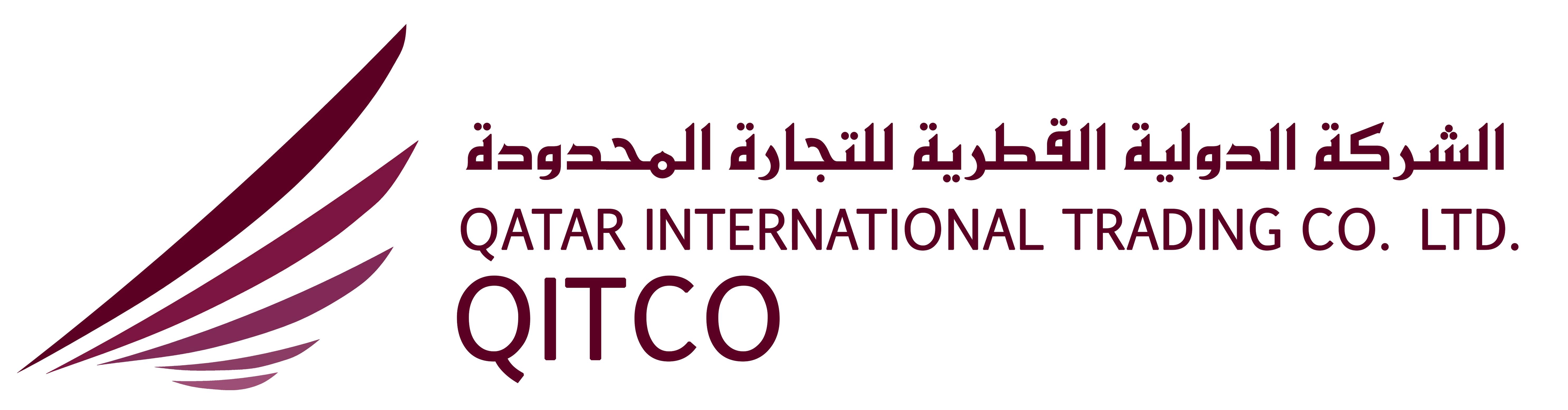 Qatar International Trading | QITCO | Building material
